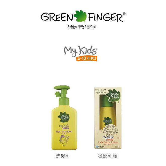 GREENFINGERMy Kids洗髮臉蛋組